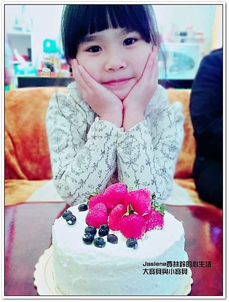 小蜜桃5歲生日快樂1