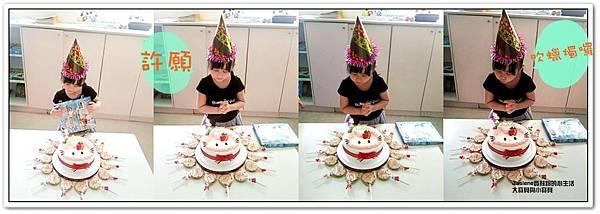 小蜜桃5歲生日快樂7