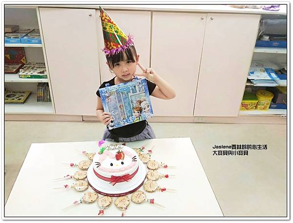 小蜜桃5歲生日快樂5