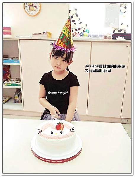 小蜜桃5歲生日快樂8