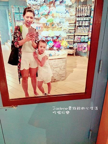 香港親子自由行36