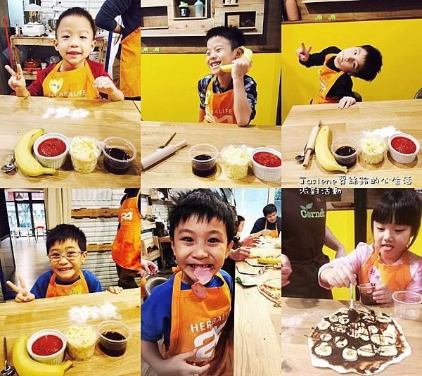 親子烘焙4