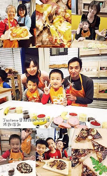 親子烘焙10