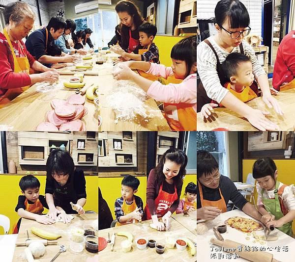 親子烘焙5