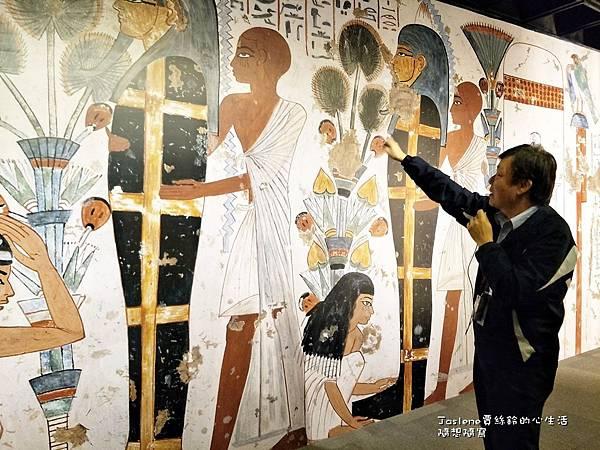 埃及木乃伊展2