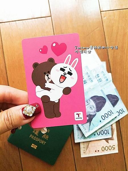 生日快樂之韓國親子自由行訂票篇10