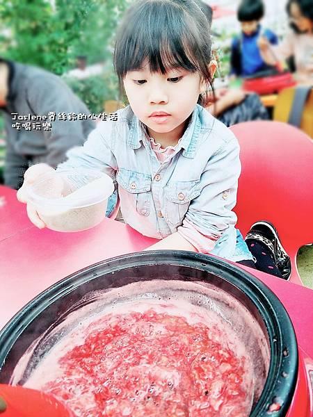 生日快樂之韓國親子自由行36
