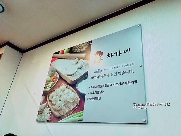 生日快樂之韓國親子自由行53