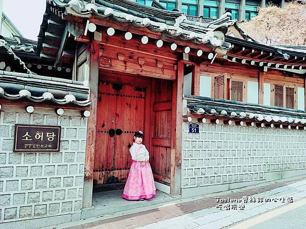 生日快樂之韓國親子自由行113