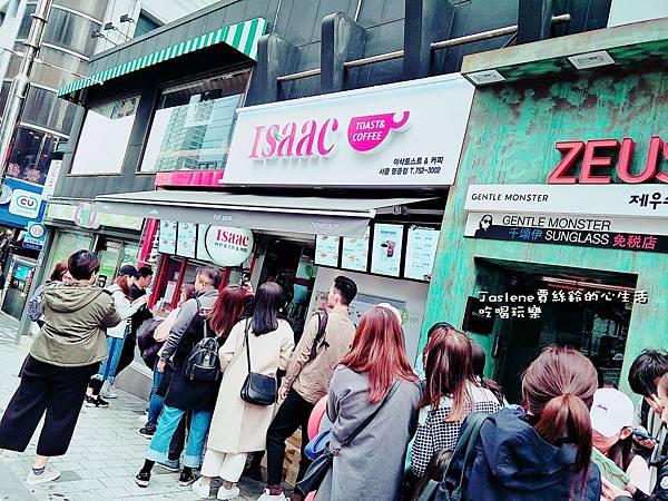 生日快樂之韓國親子自由行104