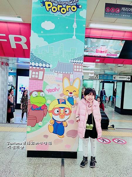 生日快樂之韓國親子自由行106