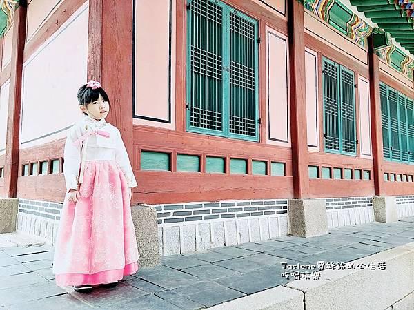 生日快樂之韓國親子自由行118