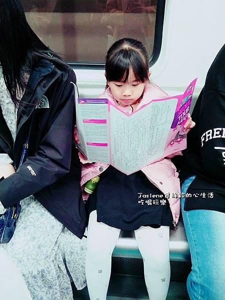 生日快樂之韓國親子自由行107