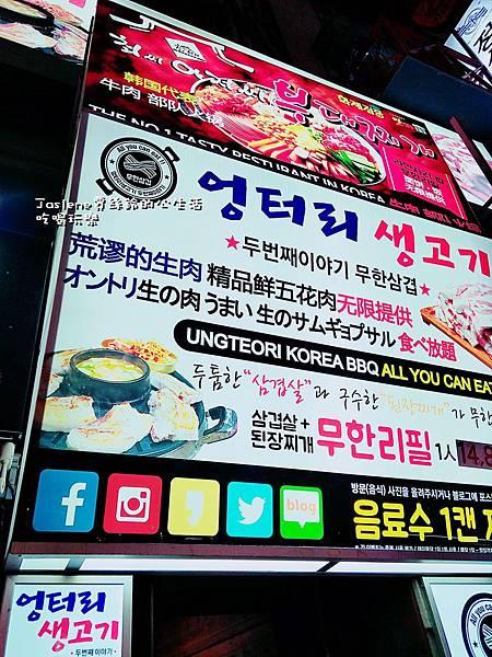 生日快樂之韓國親子自由行133