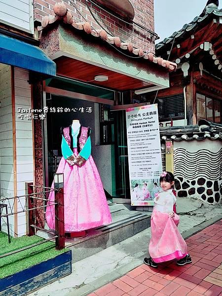 生日快樂之韓國親子自由行131