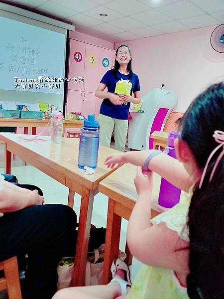 親子共讀幸福講座1-1