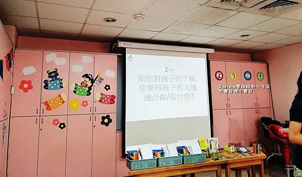 親子共讀幸福講座3
