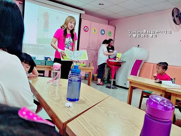 親子共讀幸福講座2