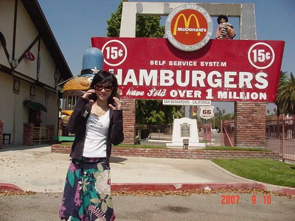正統第一家麥當勞