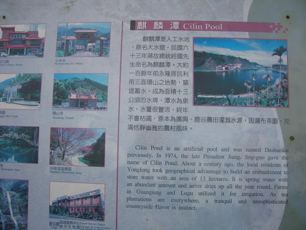 20070617麒麟潭_30.JPG