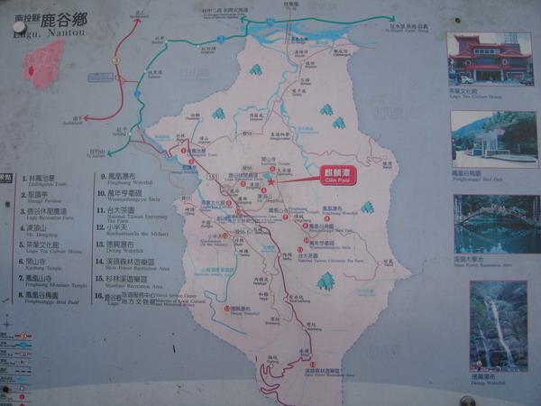 20070617麒麟潭_31.JPG