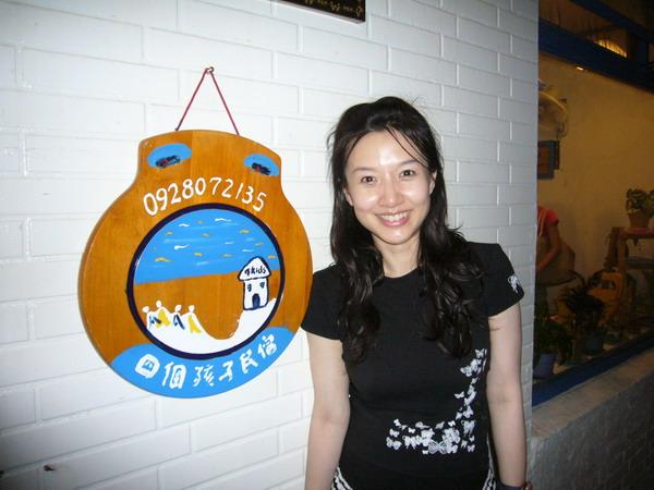 20070707臨海農場與4個孩子的家81.JPG