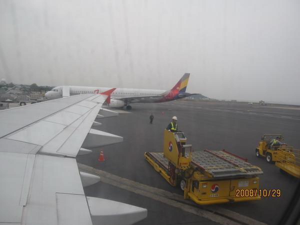 009_濟州島機場1.JPG