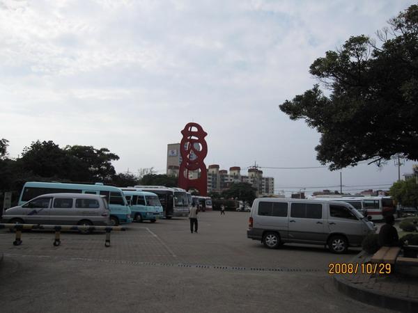 073_濟州民俗自然史博物館1.JPG