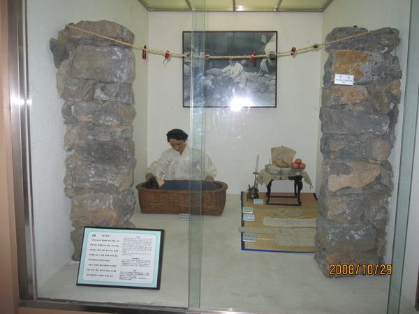 080_濟州民俗自然史博物館1.JPG