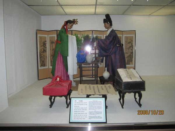 081_濟州民俗自然史博物館1.JPG