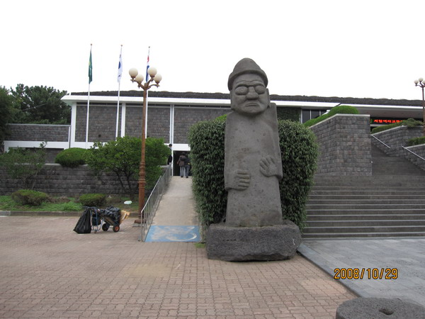 095_濟州民俗自然史博物館1.JPG