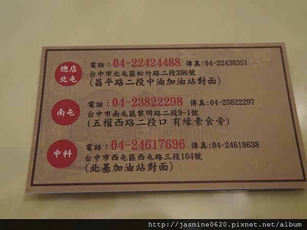 P1380420.jpg