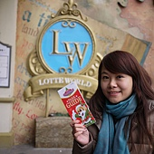 Lotte World 我來囉~~