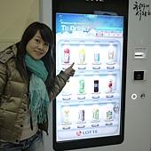 超科技的販賣機
