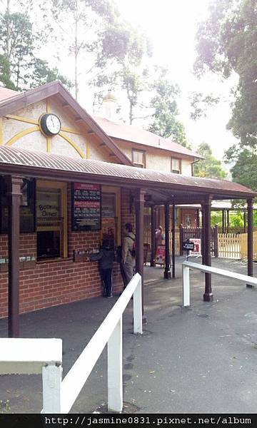 Puffing Billy Ticket Office