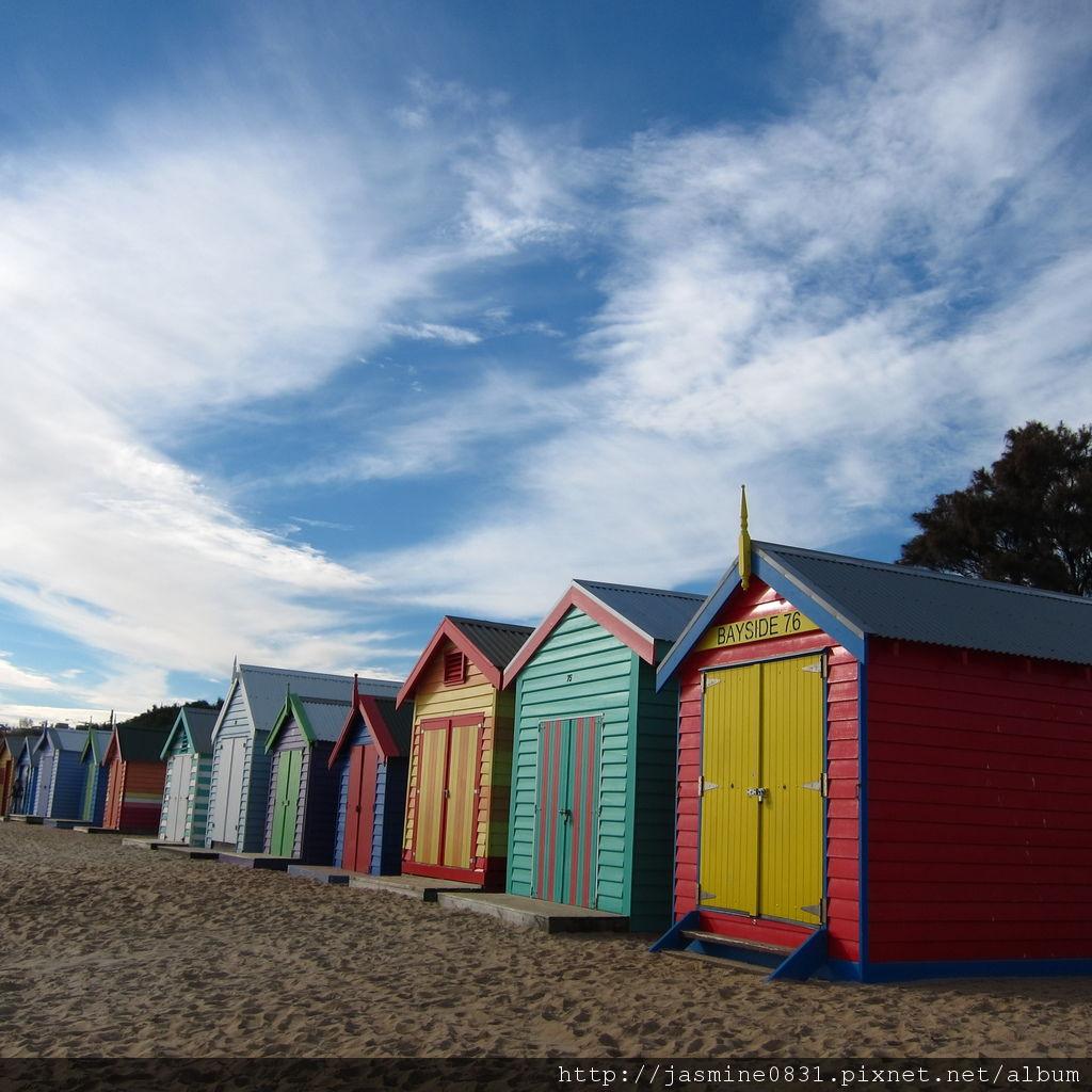 海邊的彩虹小屋