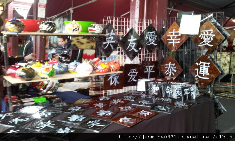 外國人就愛的中國字
