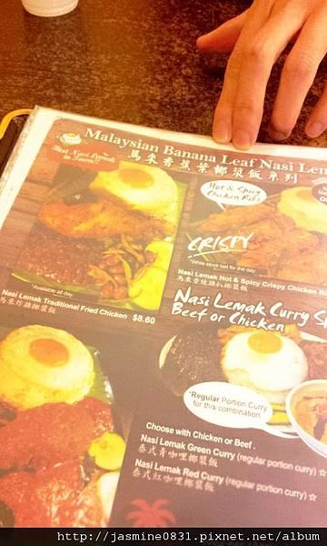 馬來大排檔 menu