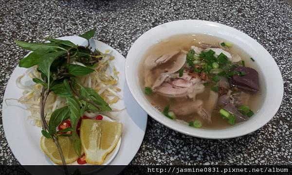 勇記越南河粉 - chicken combination