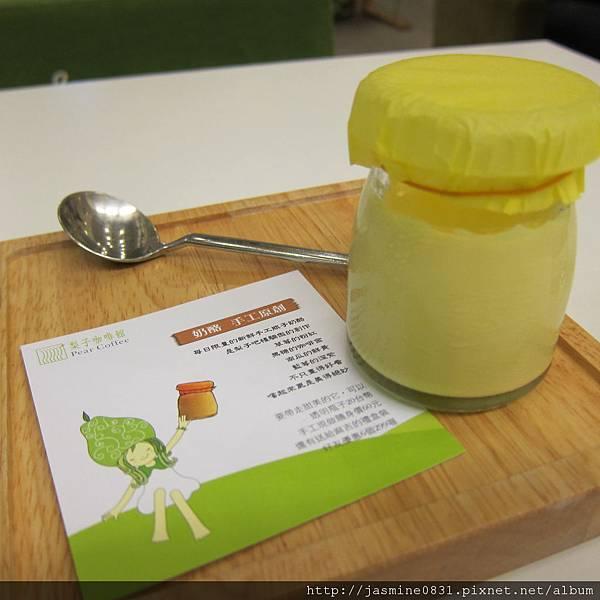 私房甜品-奶酪
