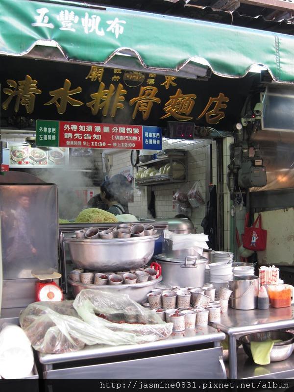 清水排骨酥麵 (2)
