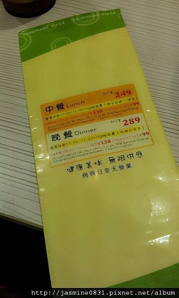 Price~~