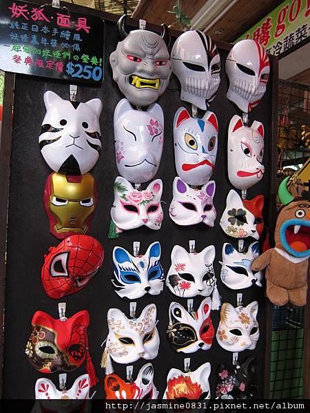 喜歡哪個面具呢