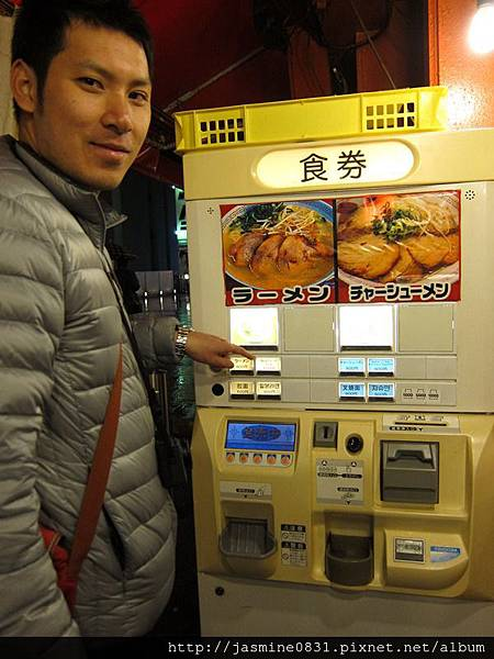金龍的拉麵販賣機