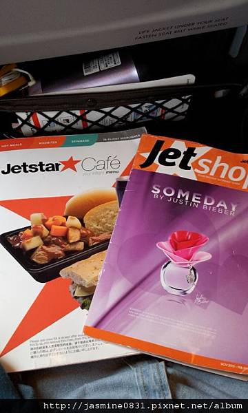 Jet Cafe & Shop