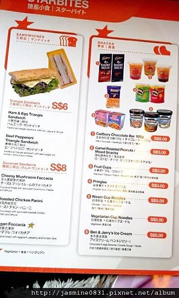 捷星航空的輕食菜單
