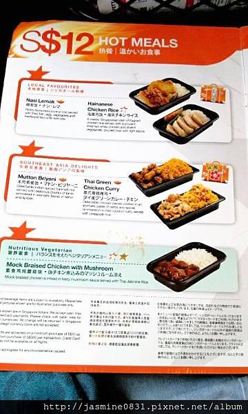 捷星航空餐點 (2)