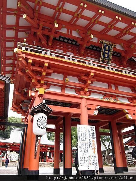 生田神社 (10)