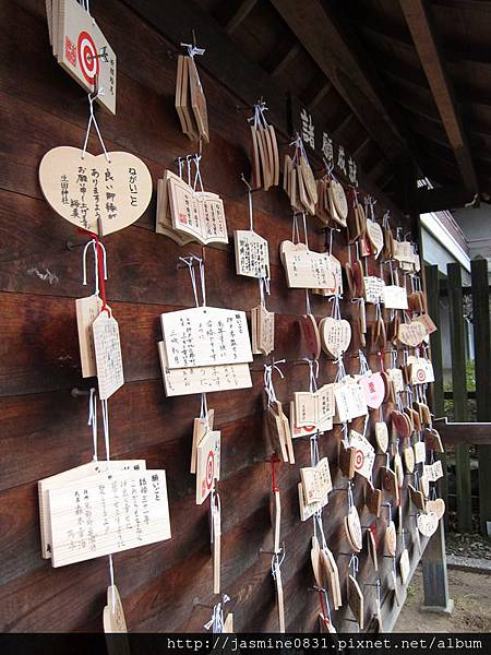 生田神社的許願牌