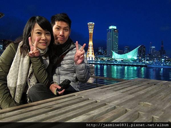 跟漂亮的神戶港夜景拍一張